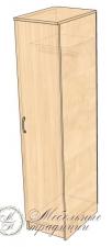 Шкаф для одежды 400х588х1875