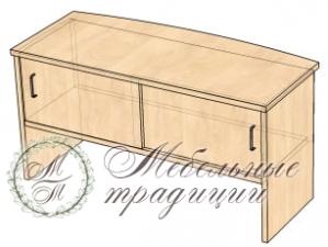 Стол-приставка 1240х538х655