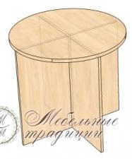 Стол журнальный 800х750
