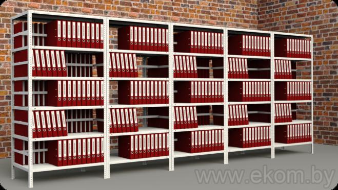 Стеллажи архивные для документов
